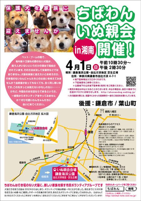 0000030086-syonan17_poster[1].jpg