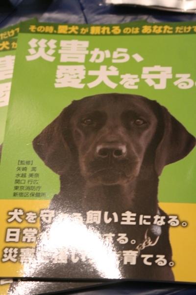460@防災本.jpg