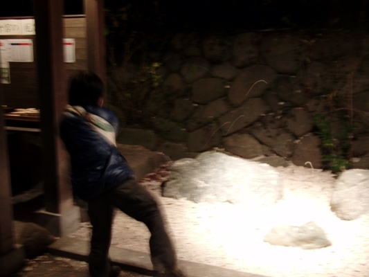 7194@鎌倉宮.jpg