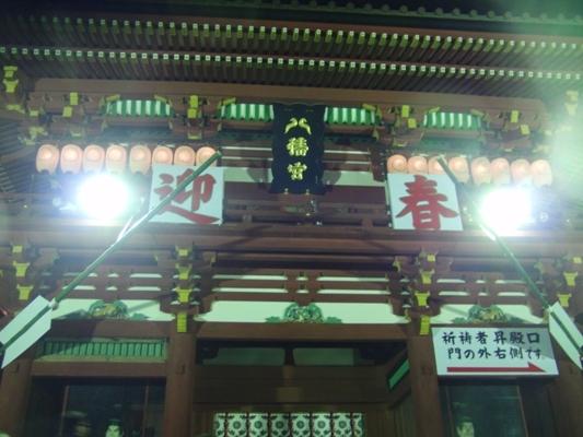7213@八幡宮.jpg