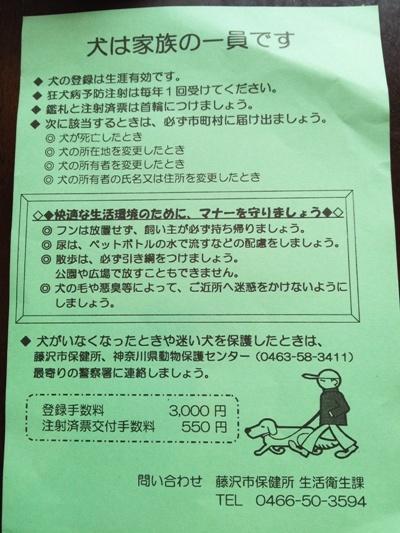 DSC_0004@touroku.jpg