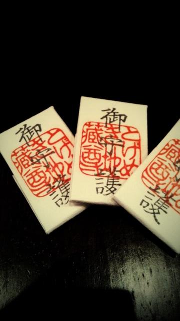 C360_2012-03-04-18-20-02.jpg